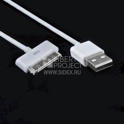 Автомобильное зарядное устройство USB + дата-кабель для Apple 30-pin (CD124385) (белый)