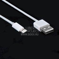 Сетевое + автомобильное зарядное устройство + дата-кабель для Apple 8-pin Lightning (SM000029)