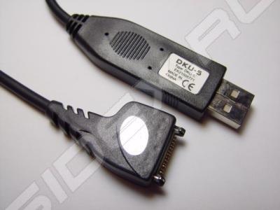 Download driver para cable dku-5 de nokia free — networkice. Com.