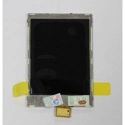 Дисплей для Motorola V8, V9 (модуль) (CD000524)