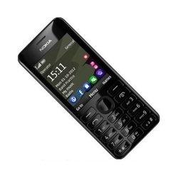 Корпус для Nokia Asha 206 (R0002256) (черный)