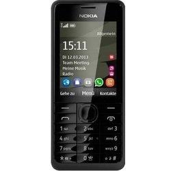 Корпус для Nokia Asha 301 Dual sim (R0002253) (черный)
