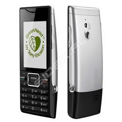 Корпус для Sony Ericsson Elm J10i (CD013471) (серебристый)
