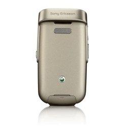 Корпус для Sony Ericsson Z710 (CD001199) (золотистый)