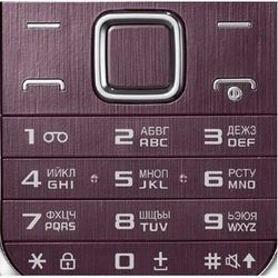 Клавиатура для Samsung C3530 (CD125069) (красный)