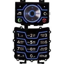 Клавиатура для Motorola Z6 (CD003301) (синий)
