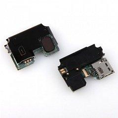 ������� ��� Sony Ericsson G700 (� �����) (CD016801)