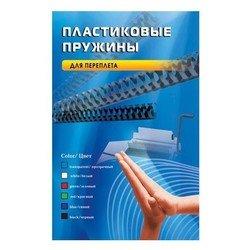 ����������� ������� ��� ��������� 32 �� �� 251-280 ������ (Office Kit REX45593) (�������) (50 ��.)