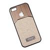Чехол-накладка для Apple iPhone 5, 5S, SE (R0002735) (бежевая/медная) - Чехол для телефонаЧехлы для мобильных телефонов<br>Плотно облегает корпус и гарантирует надежную защиту от царапин и потертостей.<br>