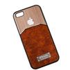 Чехол-накладка для Apple iPhone 5, 5S, SE (R0002738) (коричневая/медная) - Чехол для телефонаЧехлы для мобильных телефонов<br>Плотно облегает корпус и гарантирует надежную защиту от царапин и потертостей.<br>