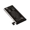 Аккумулятор для Nokia Lumia 900 (R0001896) - АккумуляторАккумуляторы для мобильных телефонов<br>Аккумулятор рассчитан на продолжительную работу и легко восстанавливает работоспособность после глубокого разряда. Емкость аккумулятора 1830 мАч.<br>