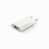 Универсальное сетевое зарядное устройство, адаптер 1хUSB, 1А (Liberti Project SM001434) (белый) - Сетевой адаптер 220v - USB, ПрикуривательСетевые адаптеры 220v - USB, Прикуриватель<br>Аксессуар для зарядки устройства от сети переменного тока.<br>