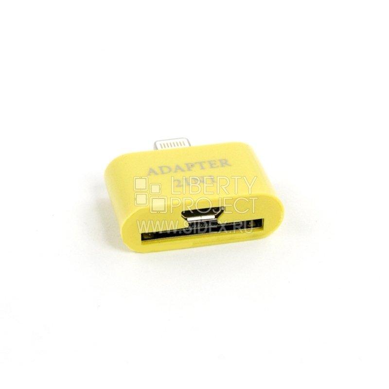 WIIIX USB - Micro USB 1.2m Black CB1-2B