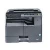 Kyocera TASKalfa 2201 (без крышки) - Принтер, МФУПринтеры и МФУ<br>Kyocera TASKalfa 2201 - МФУ (принтер, сканер, копир, факс) для небольшого офиса, черно-белая лазерная печать до 22 стр/мин, макс. формат печати A3, без крышки.<br>