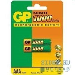 Аккумуляторная батарея AAA (GP100AAAHC-UC2PET-G) (1000 мАч, 2 шт)