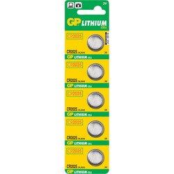 Литиевые батарейки (GP CR 2025-C5) (5 шт.)