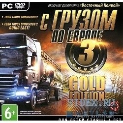 ���� euro truck simulator 2: � ������ �� ������ 3. gold edition [��,  jewel,  ������� ��������]