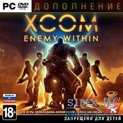 ���� xcom: enemy within [pc,  jewel,  ������� ������]