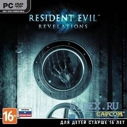 ���� resident evil: revelations [pc,  jewel,  ������� ��������]