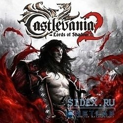 игры castlevania - lords of shadow 2 [pc,  русская документация]