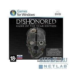 игры dishonored game of the year edition [pc,  jewel,  русские субтитры]