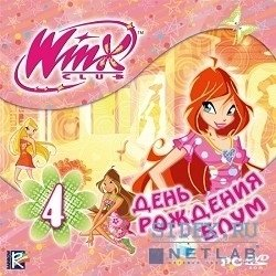 ���� winx club 4. ���� �������� ���� [pc dvd,  jewel,  ������� ������]