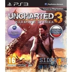 ���� ��� ��������� ps3: uncharted 3: ������� ������ (� ���������� 3d) (������� ������)