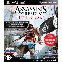 диск для приставки ps3: assassin