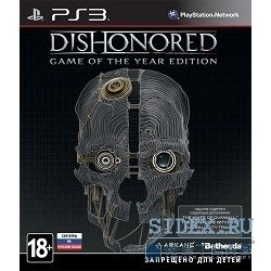 ���� dishonored: game of the year edition (������� ��������)