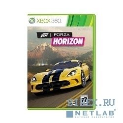 Игры Forza Horizon (русская версия) (с поддержкой MS Kinect)