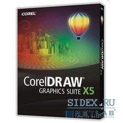 ��������� ���������� ����������� ����������� cdgsx5ruhbbug coreldraw graphics suite x5 upgrade rus