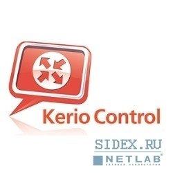 Программное обеспечение UPGR-KC-WF-AV-240-1YSWM Upgrade to Kerio Control,  Kerio Web Filter,  Sophos AV,  240 users,  +1 Year SWM