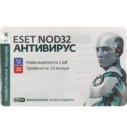 ESET NOD32 + Bonus + расширенный функционал 3 ПК  на 1 год или продление на 20 месяцев (NOD32-ENA-1220(CARD3)-1-1) (карта)
