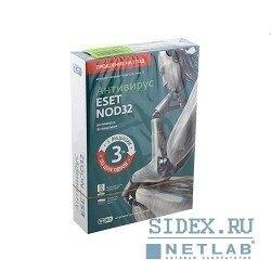 ESET NOD32 продление лицензии 3ПК на 1 год (NOD32-ENA-RN(BOX3)-1-1)