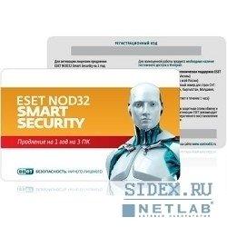 ESET NOD32 Smart Security + расширенный функционал 3ПК на 1 год или продление на 20 месяцев (NOD32-ESS-1220(CARD3)-1-1) (универсальная электронная лицензия)