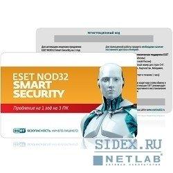 ESET NOD32 Smart Security продление лицензии 3ПК на 1 год (NOD32-ESS-RN(CARD3)-1-1)