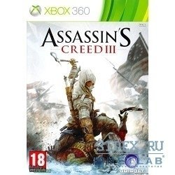 игры assassin