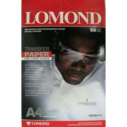 Термотрансферная бумага A4 (50 листов) (Lomond 0808415)