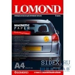 Глянцевая бумага с магнитным слоем A4 (2 листа) (Lomond 2020345)