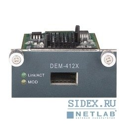 сетевое оборудование d-link dem-412x proj 10 gigabit ethernet module with 1 xfp,  compatible with dgs-3610-xx series gigabit switches (without transiver)