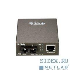 Медиаконвертер D-Link (DMC-F02SC/A1A)