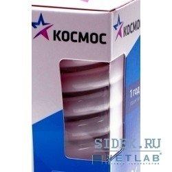 Лампа энергосберегающая КОСМОС LKsmT2SPC9wE1427