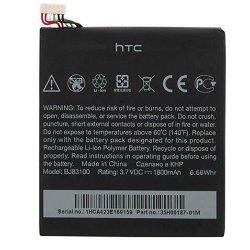 Аккумулятор для HTC One X (BJ 83100 Li1800)