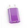 Универсальное сетевое зарядное устройство, адаптер 1хUSB, 1А (Liberti Project R0003921) (сиреневый) - Сетевой адаптер 220v - USB, ПрикуривательСетевые адаптеры 220v - USB, Прикуриватель<br>Аксессуар для зарядки устройства от сети переменного тока.<br>