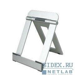Универсальная подставка для планшетов (Brateck PAD-V2) (серебристый)