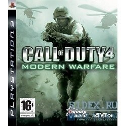 игры call of duty 4: modern warfare (русская инструкция)