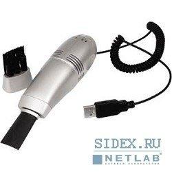 Сувениры PU-C41001 Мини-пылесос для чистки клавиатуры,  USB,  серебристый