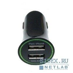 Полезные гаджеты 2220A Зарядное устройство/адаптер питания USB от автомобильного прикуривателя (12-24V -> 5V,  2100mA),  2 выхода