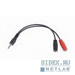 ���������� Gembird 3.5 jack (M) 4pin - 3.5 jack �2 (F) 3pin 0.2 � (CCA-417) (������)