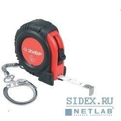 """Рулетка ЗУБР """"МАСТЕР"""",  обрезиненный корпус,  фиксатор,  с кольцом для ключей,  1мх6мм"""